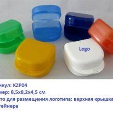 Контейнер для хранения зубных протезов (цена )